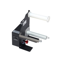 LABELMATE LD-200-RS (LD-200-RS)
