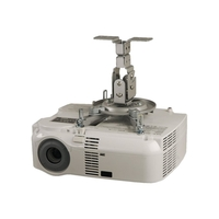 Peerless Flush Ceiling Projector Mount PPF-S (PPF-S)